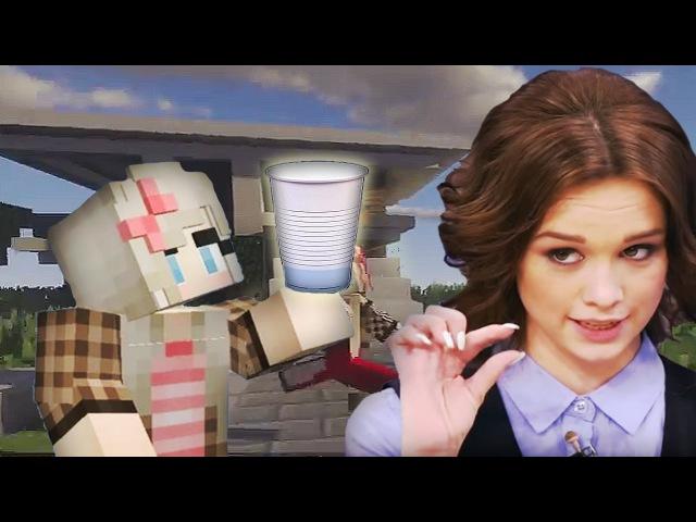 Троллинг Шкурыгиной,как обращаться со Шкурой(Minecraft Trolling)