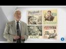 Курс лекций «Создание нового бизнеса». Лекция 5 Реклама и бренд – как справитьс ...