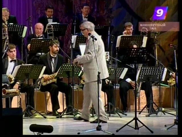Георгий Гаранян. Концерт. 2009г.