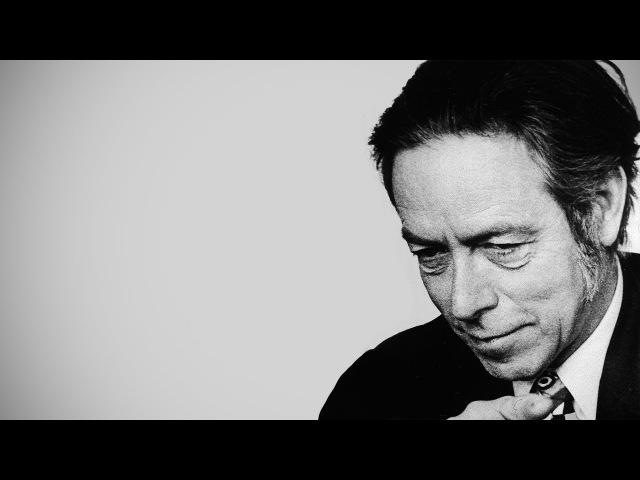 Алан Уоттс - Аналогия с кораблем