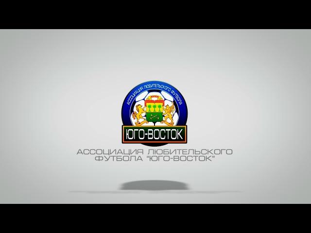 Атлетико 2:5 Ураган-Люблино | Кубок ПЛД1 2016/17 | 3-й тур | Группа E | Обзор матча