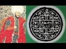 Вся правда о казни ШЕХЗАДЕ МУСТАФЫ! Великолепный век/Muhteşem Yüzyıl