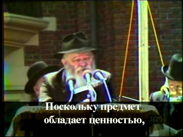 Распределение времени по-еврейски