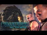 КОЛЕСО СМЕРТИ И ОГРОМНЫЙ ПЕЩЕРНЫЙ МОНСТР - Bulletstorm: Full Clip Edition #2