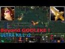 DotA 6.83d - Lina Beyond GODLIKE ! (ULTRA KILL x2)