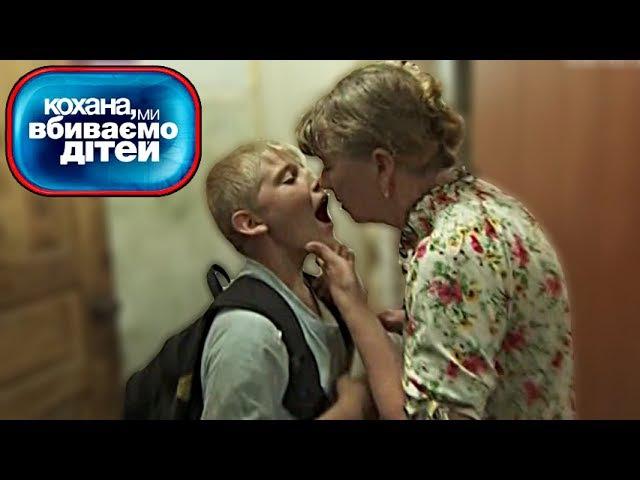 Ребёнок в 9 лет пришёл домой ПЬЯНЫЙ ► Дорогая мы убиваем детей ◓ Семья Пшеченко ► 4