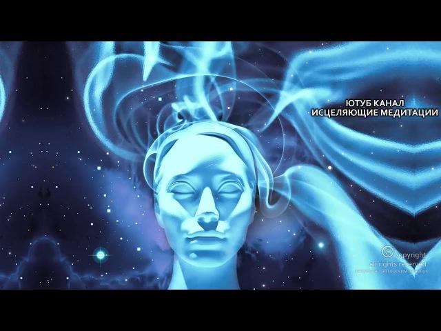 Ваш Дух - Ваш Бог | Новые Аспекты Управления Реальностью с Помощью Силы Мысли | Ка ...