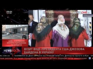 Вице-президент США Джозеф Байден прибыл в Украину 16.01.17