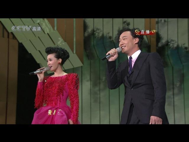 龙文 - 谭晶、陈奕迅 (2010央视春晚) Long Wen - Tan Jing Eason Chan