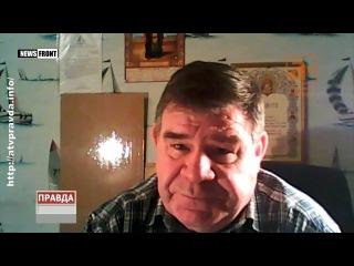 «Правда» с Григорием Кваснюком. Выпуск 93