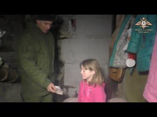Весь мир следит за судьбой Донбасса
