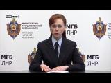 Установлены новые шокирующие факты преступлений батальона Торнадо