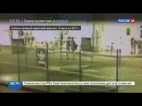Новости на «Россия 24» • Появилось видео убийства блогера Станислава Думкина