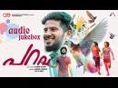 Parava All Songs Audio Jukebox   Rex Vijayan   Dulquer Salmaan   Soubin Shahir   Anwar Rasheed