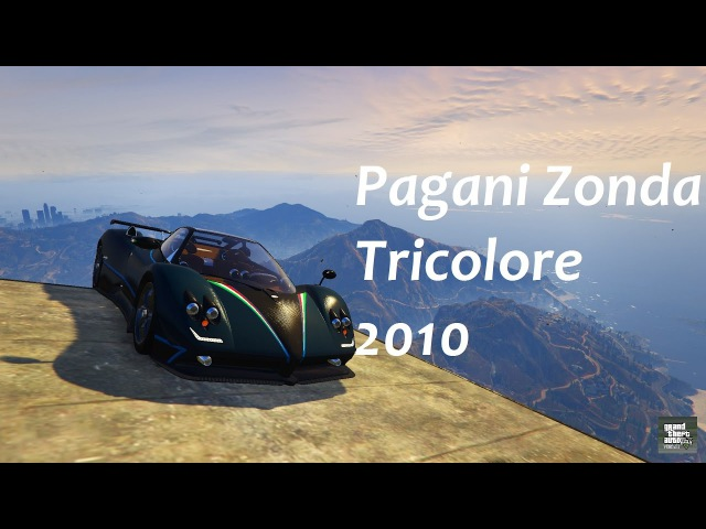 GTA5 Mods: Pagani Zonda Tricolore 2010