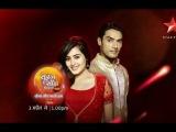 Tu Sooraj Main Saanjh Piya Ji STAR PLUS Part - 21
