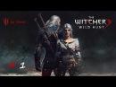 Прохождение Ведьмак 3 Дикая Охота Witcher 3 Wild Hunt 1 Начало - by Hawk