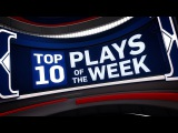 Top 10 Plays of the Week: 11/27/16 - 12/3/16 #NBANews #NBA