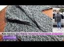 Как вшить застежку молнию в вязаное изделие 528