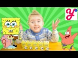 Сюрпризы Спанч Боб в Коробочках Киндер Sponge Bob surprise eggs in sweet box Киддисвит