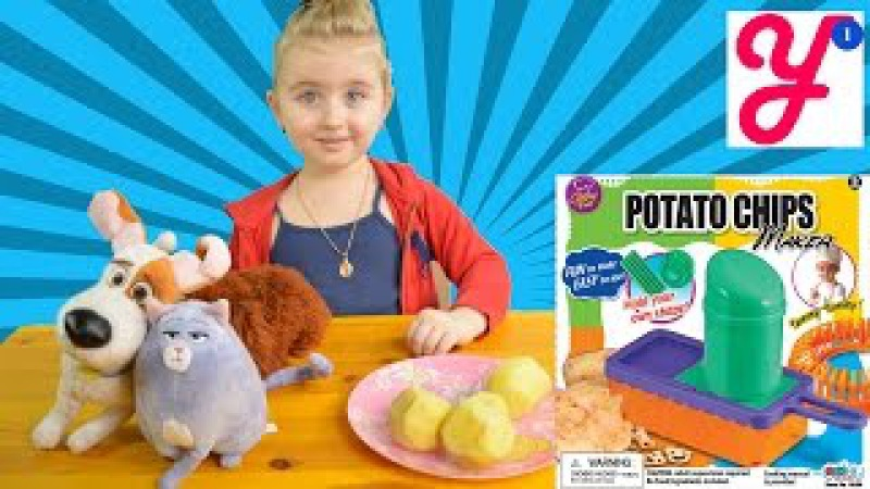 Делаем Чипсы Дома с Машиной Для Чипсов Макс, Дюк и Хлоя в гостях Potato Chips Maker Galey Toys.