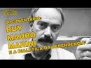 Documentário Ruy Mauro Marini e a dialética da dependência