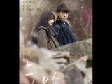 Фильм Бездомный козлик 2017 Южная КореяЖанр  драма