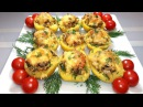 Картофельные лодочки фаршированные курицей и грибами запеченные в духовке Вкусный рецепт