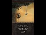 Ретро-игры  Machinarium (2009)