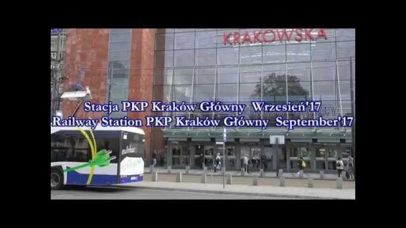 Stacja PKP Kraków Główny [ EIP EIC IC TLK KML Regio ] 2