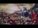 Фермопильское сражение - Подвиг спартанцев рассказывает историк Сергей Сапрыкин