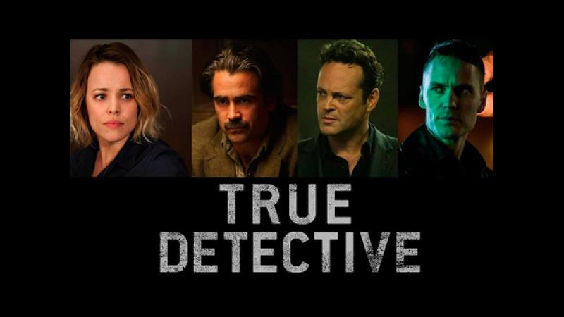 Настоящий детектив (True Detective 2) |2 сезон. Трейлер сериала на русском.