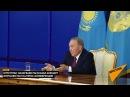 Анекдот про идеального мужчину от Нурсултана Назарбаева