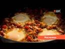 Курсы элементарной кулинарии Гордона Рамзи - часть 16