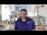 Отзыв о Чемпионате капитана команды