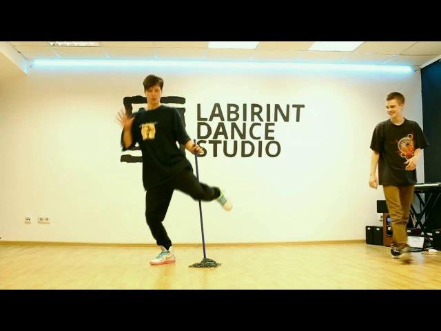 Labirint dance srudio breakers