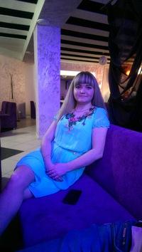 Екатерина Шашкова