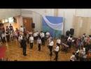 """Оркестр """"Переходный возраст"""" - Розовая Пантера (Г. Манчини), Pink Panther - Henry Mancini"""