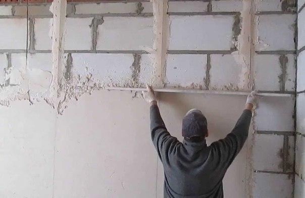 Штукатурка стен из газобетона – оправданная мера.