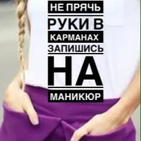 Анечка Рябцева