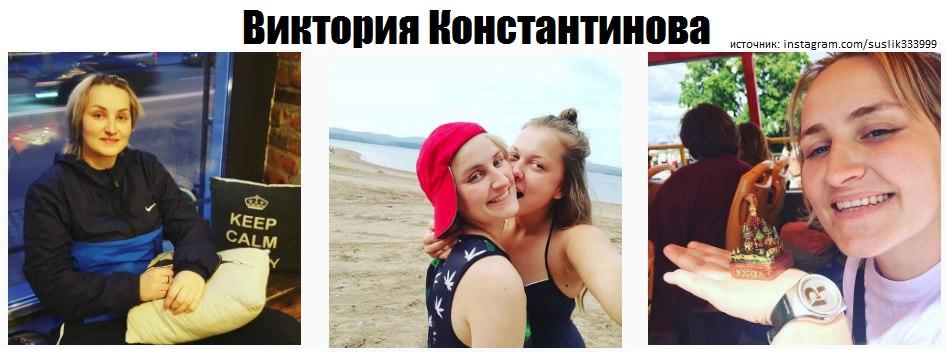 Виктория Константинова Суслик из шоу Пацанки 2 сезон Пятница фото, видео, инстаграм, перископ