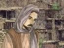 Святой пророк Иеремия 14 мая.