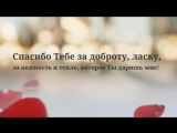 Юлия_Волкова_1080p