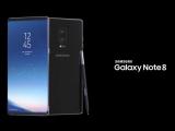 Что известно о Samsung Galaxy Note8 до презентации