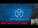 CRYP TRADE CAPITAL Обзор | Маркетинг | Регистрация | Депозит 500$