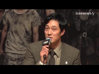 170615 蘇志燮 So Ji Sub Battleship Island Press Conference