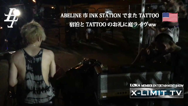 Jrokku VS LOKA presents X LIMIT TV vol 79 ABELINE INK STATIONにて再び止まない彫り衝動