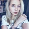 Марина Томашевская