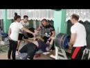 Константин Чекасин жим лёжа 290 кг