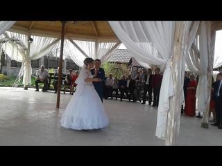 😍Діма і Віка 😍🤗свадебний танець